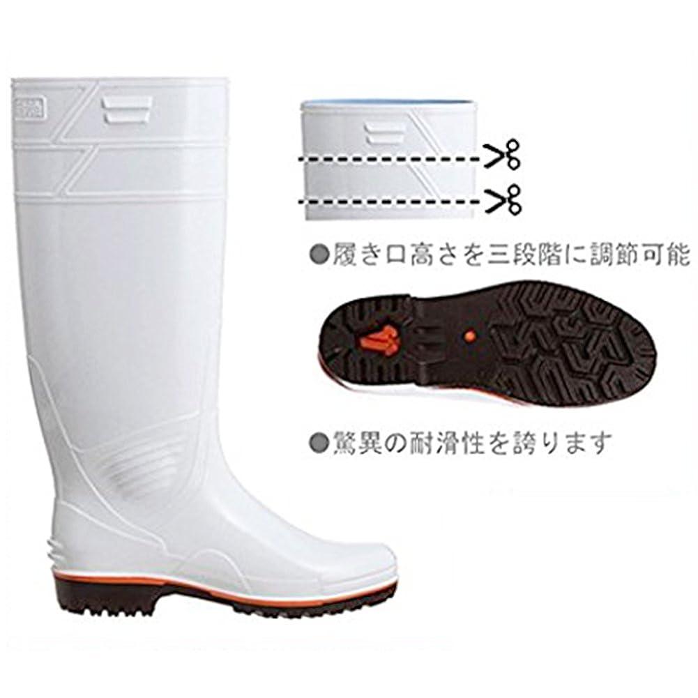 ザクタス Z-01 長靴 24.5cm 白 (ZA-Z-01-245-WH)