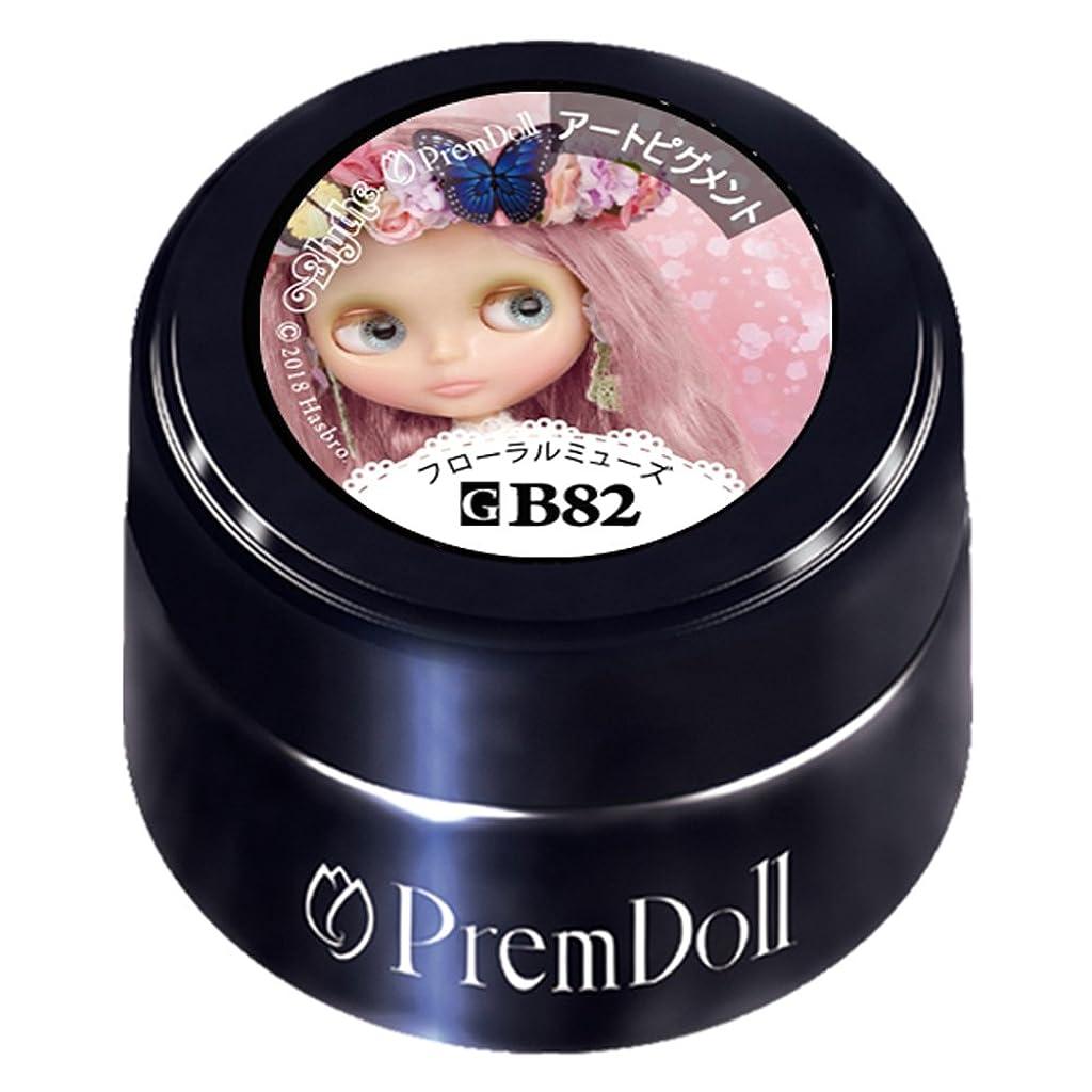 姓中央リスPRE GEL プリムドール フローラルミューズ82 DOLL-B82 3g UV/LED対応