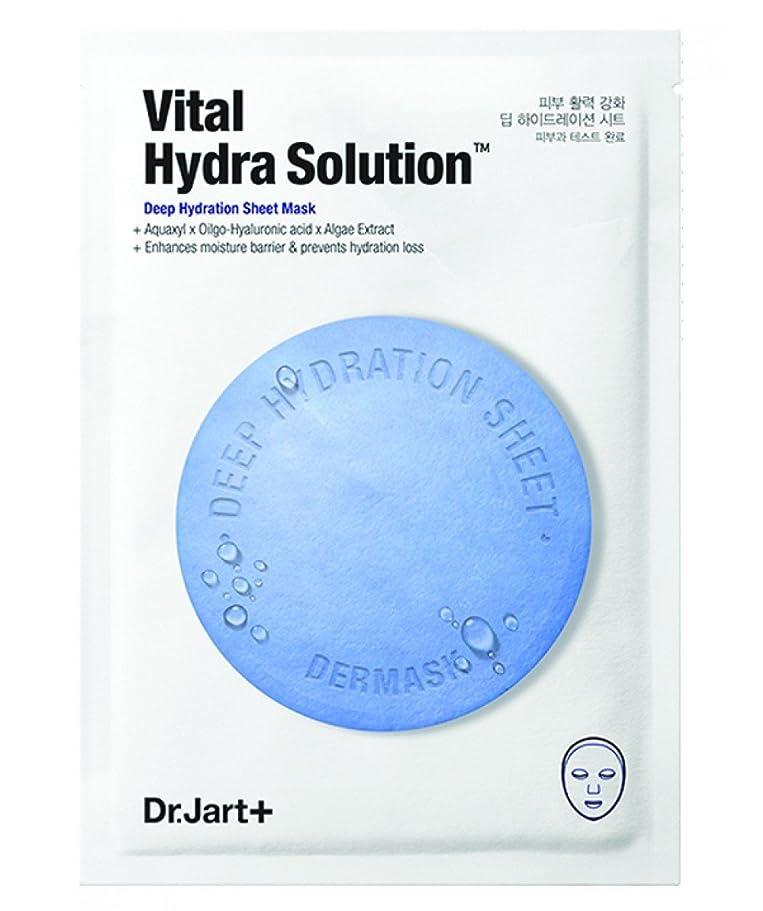 悪質な雑草きょうだいDr.Jart+ Dermask Vital Hydra Solution Deep Hydration Sheet Mask (25g × 5ea)/ドクタージャルト ダーマスク バイタル ハイドラ ソリューション ディープ ハイドレーション シートマスク (25g × 5枚)/Korea Cosmetic [並行輸入品]
