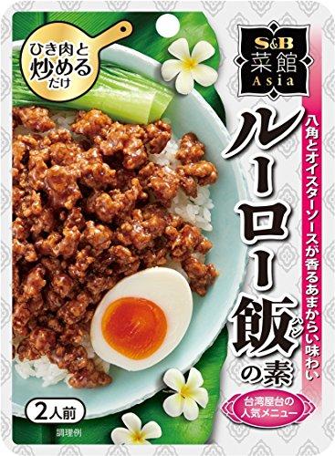 S&B 菜館Asia ルーロー飯の素 70g×5袋