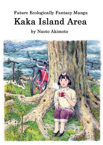 Kaka Island Area (Future Ecologically Fantasy Manga) (English Edition)