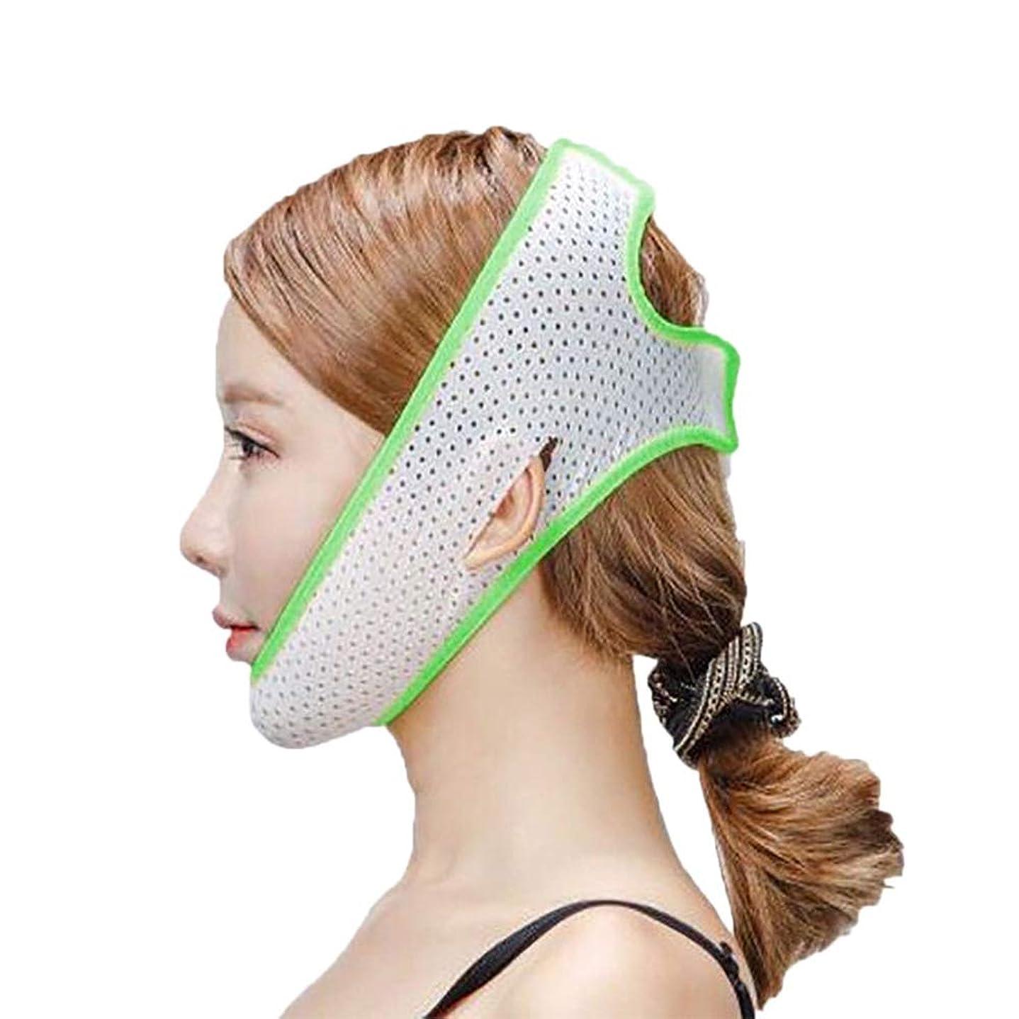 業界フレームワーク恐れXHLMRMJ フェイスリフトマスク、ダブルチンストラップ、フェイシャル減量マスク、フェイシャルダブルチンケアスリミングマスク、リンクルマスク(フリーサイズ) (Color : Green)