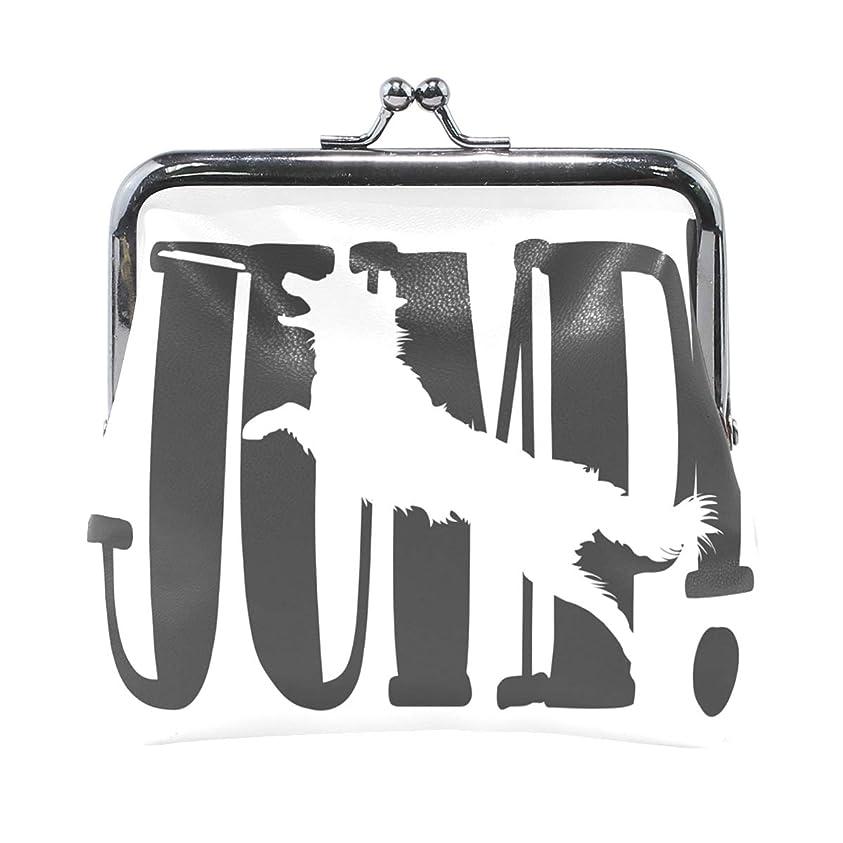 言う虐待ポスト印象派がま口 財布 口金 小銭入れ ポーチ 犬 飛ぶ ANNSIN バッグ かわいい 高級レザー レディース プレゼント ほど良いサイズ