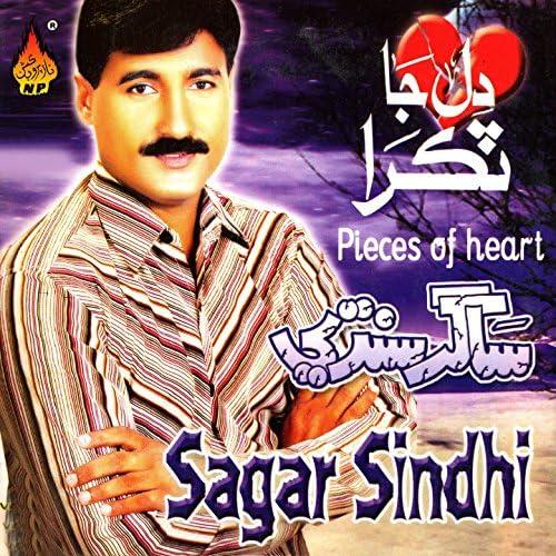 Sagar Sindhi