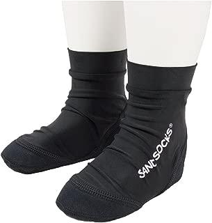 Vincere Soft-Soled Beach Socks (Toddler/Child)