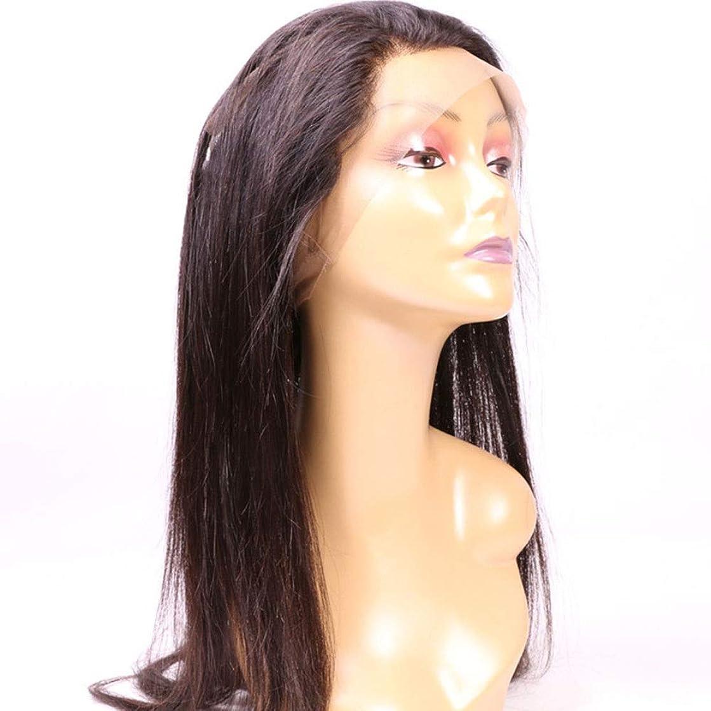 BOBIDYEE 人間の髪の毛360レース前部閉鎖プレ摘み取られた自由な部分Remyエクステンションブラジル人毛8インチ20インチ女性の合成かつらレースかつらロールプレイングかつら (色 : 黒, サイズ : 10 inch)