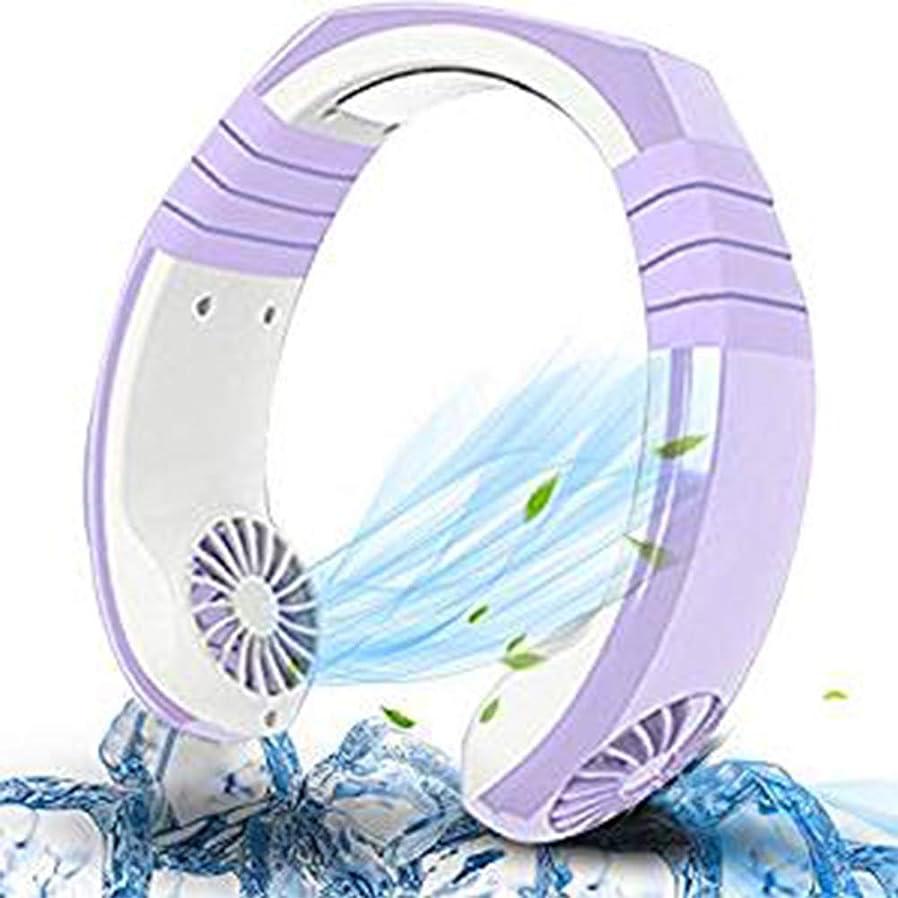 接尾辞嫌いしっかりヘッドホンなクーラー 首掛け扇風機 ネッククーラーmini首かけ扇風機 USB充電式 3段階風量調節 ミニ携帯扇風機 首かけ,Purple