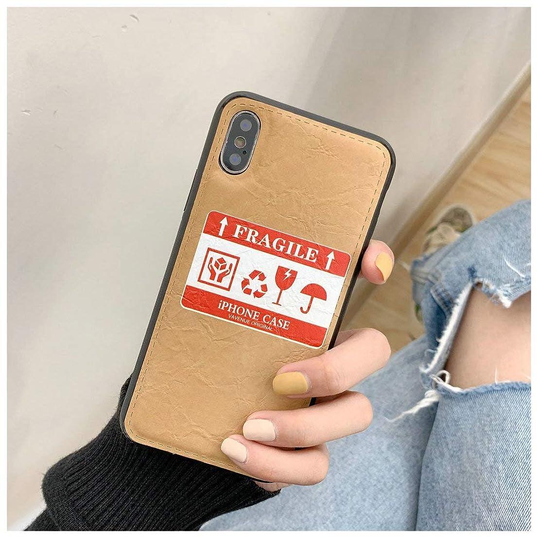 キウイ数学的なありふれたiPhone ケース レディース メンズ 携帯ケース クラフト紙 iPhone7/8/7Plus/8Plus,iPhone X/XR,iPhoneXS/XS MAX (iPhone XS MAX ケース)