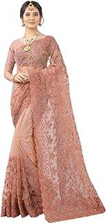 Eid Party Resham & zarkan hand work indian Designer Net Saree Muslim Woman Sari Blouse 6419