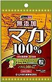 山本漢方製薬 マカ