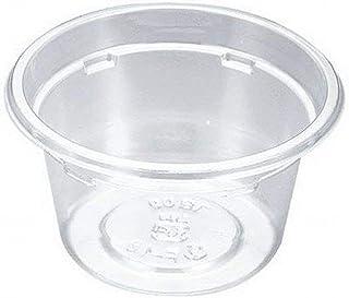 cuoca プラスチックプリンカップ 90ml(ふた付) 50個