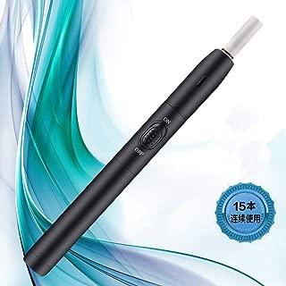 電子タバコ 加熱式電子タバコ 電子たばこ 推動式ス イッチ 清潔しやすい 爆煙 USB充電式 15本連続(黒)