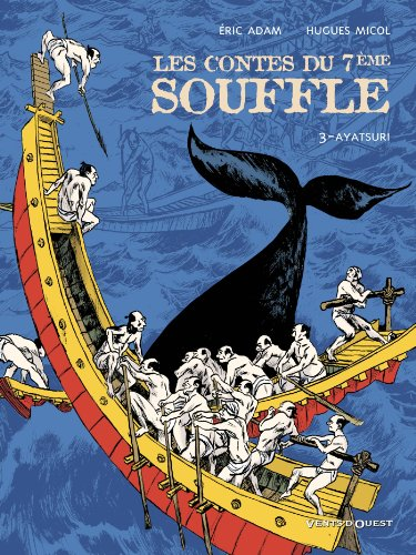Les Contes du Septième Souffle - Tome 03 : Ayatsuri