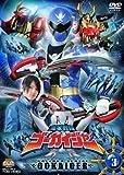 海賊戦隊ゴーカイジャー VOL.3[DVD]