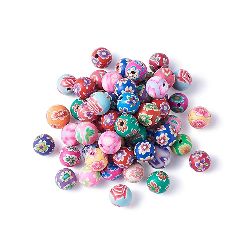 Pandahall 200pcs 0.3 Inch Assorted Colorful Fimo Polymer Clay Round Beads Bubblegum Ball Beads Charms Flower Printed for Jewelry Makings 8mm| 5/16 Inch
