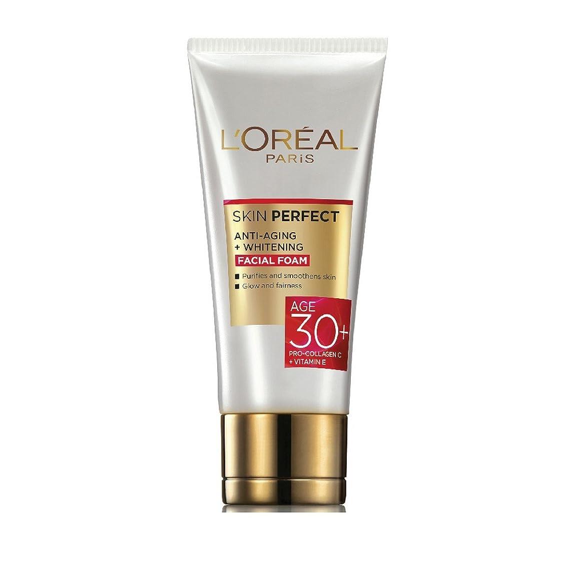 赤字悔い改め期限切れL'Oreal Paris Skin Perfect 30+ Facial Foam, 50g