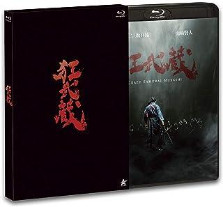 狂武蔵【Blu-ray】(2枚組)