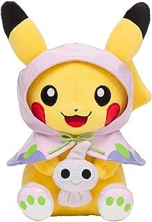 Pokemon Pikachu Kodak No Tenki Castform 9 Inch Plush