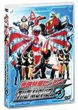 東映特撮ヒーロー THE MOVIE VOL.4[DVD]