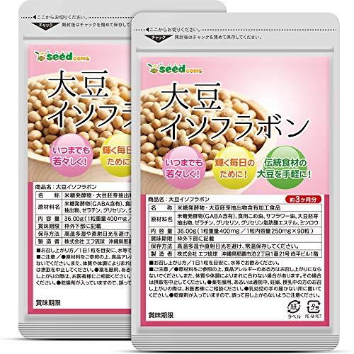 シードコムス大豆イソフラボンサプリメントGABA6ヶ月分180粒
