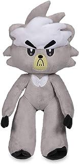 Pokemon Kubfu Poké Plush - 12 in.