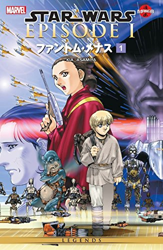 Star Wars - The Phantom Menace Vol. 1 (Star Wars: The Manga) (English Edition)