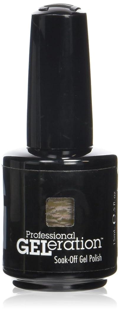 トイレ郵便物兵隊ジェレレーションカラー 15ml 722C