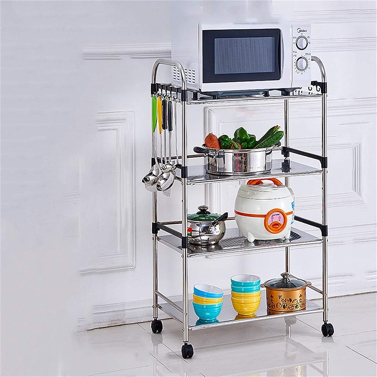 ケープ小麦王女バスルーム棚多層ステンレス鋼キッチン収納ラックバスルームフロアスタンド洗面台スタンドトイレ収納ラック (Color : 50*100CM)