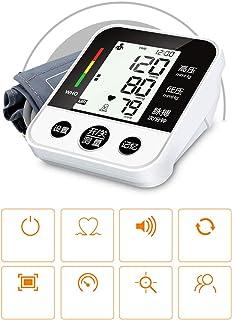 YBZS Tensiómetro Electrónico,Hogar De Prueba Electrónico Medidor De Presión Arterial Alta Precisión Superior del Brazo Automático De Medición De Mesa Voz del Instrumento