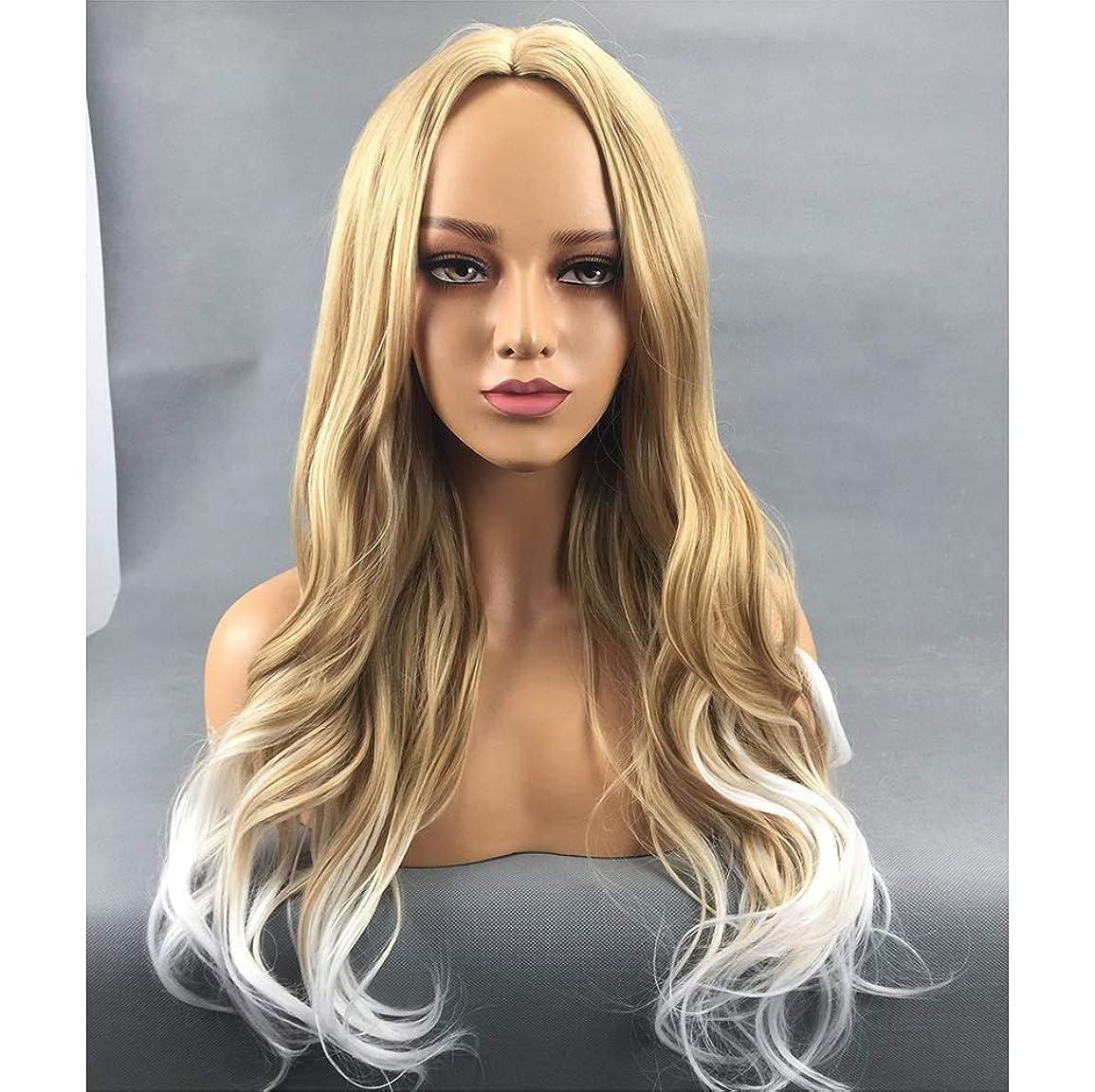 若者吸収する本当のことを言うと女性150%密度長い巻き毛のかつらかつら耐熱合成繊維髪かつらゴールデングラデーションホワイト65 cm