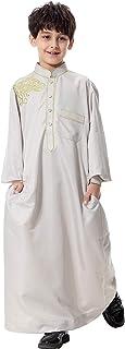 GladThink Boy's Muslim Embroidery Thobe Long Sleeves Mandarin Neck