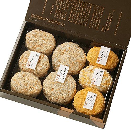 お肉屋さんの揚げ物惣菜セット ギフト用!【ギフト】【お中元・お歳暮・内祝い】