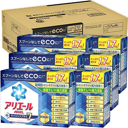 アリエール 粉末 除菌 洗濯洗剤 本体 1.7kg×6個