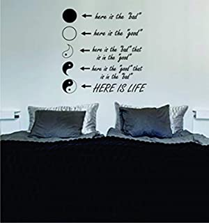 Yin Yang Here is Life Quote Art Words Design Boop Wall Decals Decor Vinyl Sticker SK8896