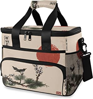 ALAZA Vintage Pine Tree Sakura Cherry Blossom Black Bird Red Sun Large Cooler Insulated Picnic Bag Lunch Box for Adult Men Women