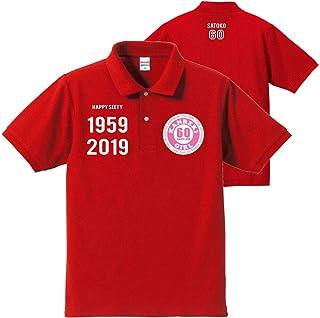 【名入れオリジナルポロシャツ】還暦祝い赤いポロ 還暦GIRL(プレゼントラッピング付)クリエイティ