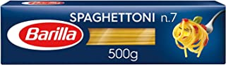 Barilla Spaghettoni No.7 (500gm) (Pack of 1)