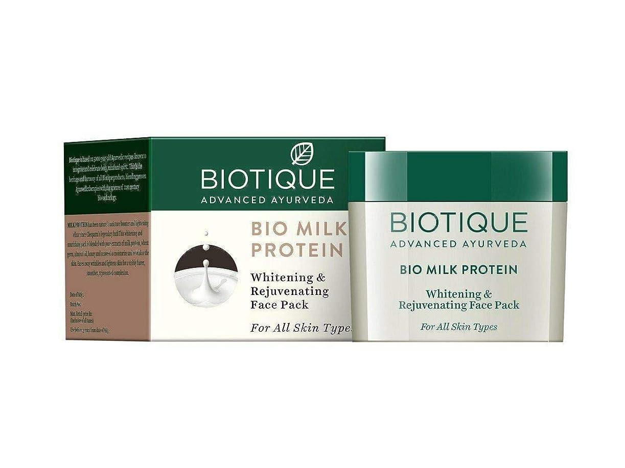 ながら十泣き叫ぶBiotique Bio Milk Protein Whitening & Rejuvenating Face Pack 50g moisturize Skin バイオパックバイオミルクプロテインホワイトニング&活性化フェイスパック