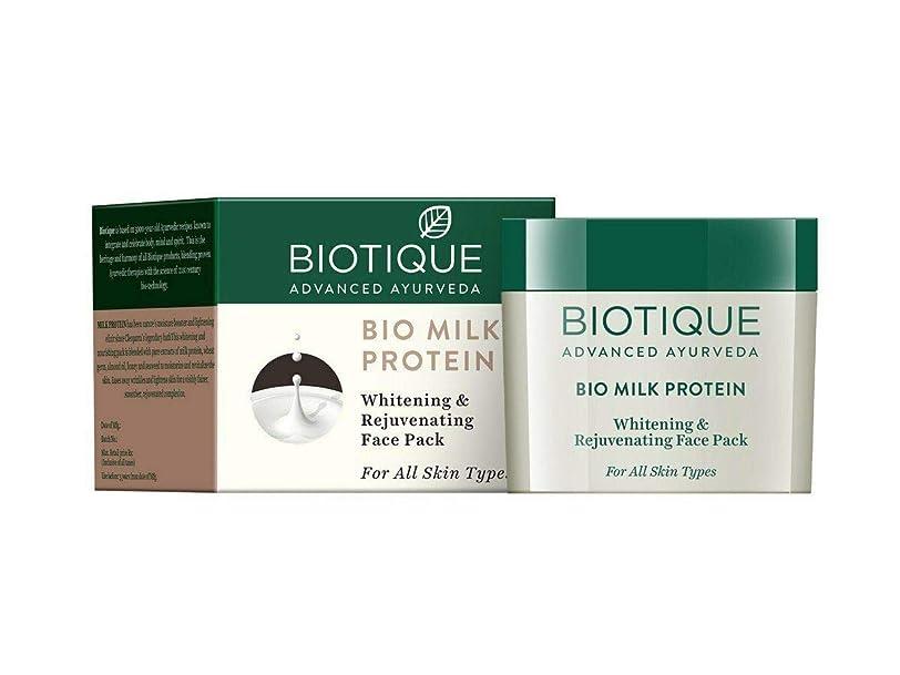 ポケット象成熟Biotique Bio Milk Protein Whitening & Rejuvenating Face Pack 50g moisturize Skin バイオパックバイオミルクプロテインホワイトニング&活性化フェイスパック