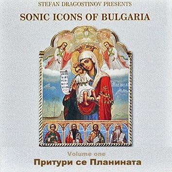 Prituri se Planinata Sonic Icons Of Bulgaria, Vol.1