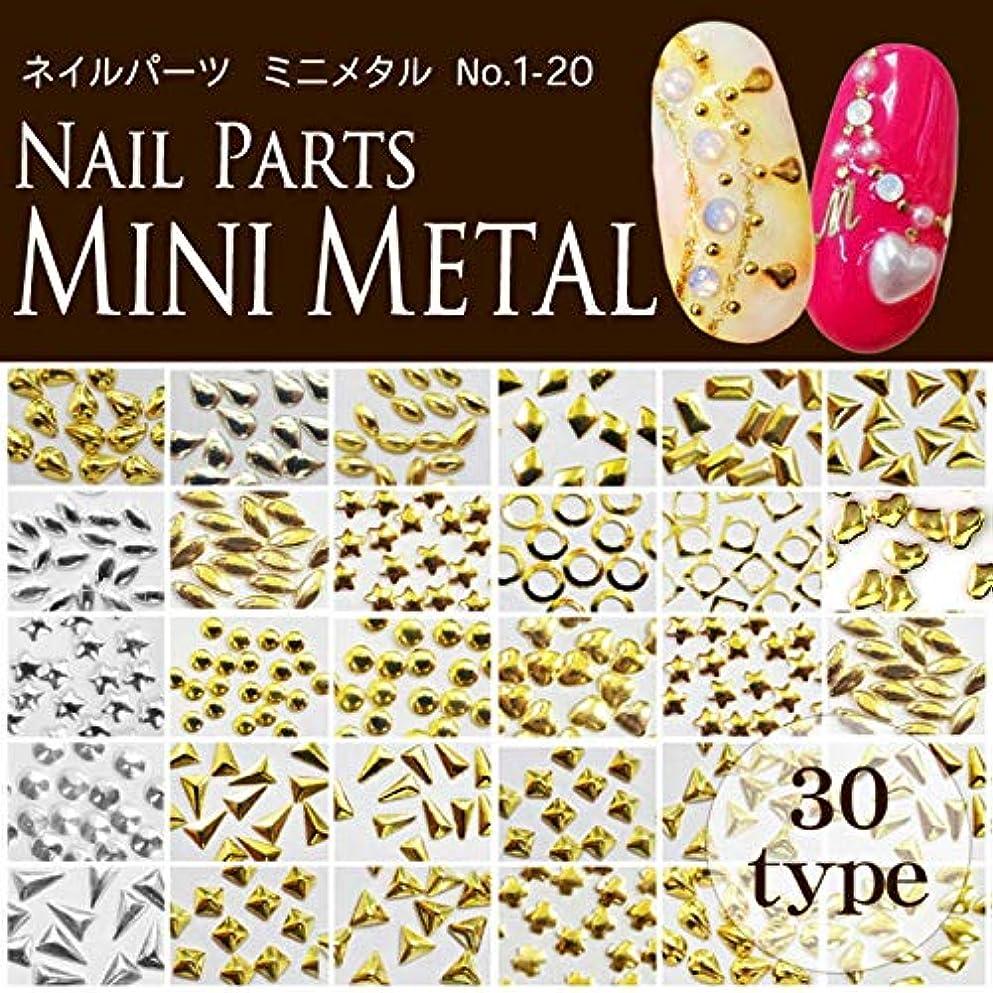 花グレーコールドメタルパーツ ミニメタル(1-20) 10個入り (18.トライアングル型 ゴールド)