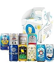 【6/18まで】父の日のプレゼントに日本全国のクラフトビールがお買い得