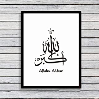 wwttoo Black and White Arabic Letters Word Quotes Islamic Calligraphy Art Poster Wall Painting Picture for Living Room decoration-21x30cm ISL-0001B no Frame