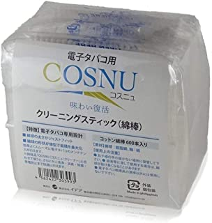 COSnu The Cotton Swab Exclusive for iQOS, Cleaning Sticks 100 pcs ×6 Bags Total 600 pcs Cotton Swab