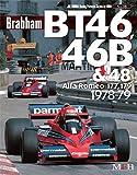 Brabham BT46,46B 48 Alfa Romeo 177,179 1978-79(Joe Honda racing Pictorial series by HIRO NO.8) (ジョー ホンダ写真集byヒロ)