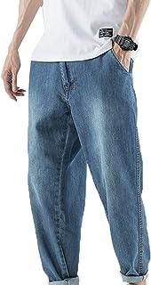 Generic11 Pantaloni Jeans da Uomo Comodi Pantaloni Harem in Denim Corto e Traspirante con Fondo Sottile Estivo