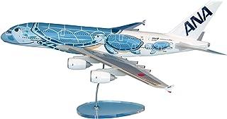 全日空商事 1/100 A380 JA381A FLYING HONU ANAブルー 限定 完成品