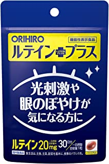 オリヒロ ルテインプラス 30粒 [機能性表示食品]