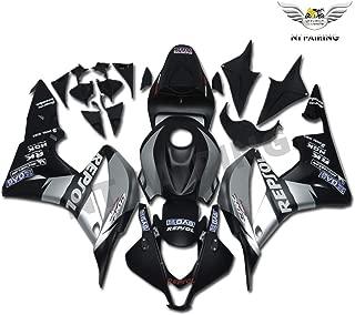 Best cbr600rr rear fairing Reviews