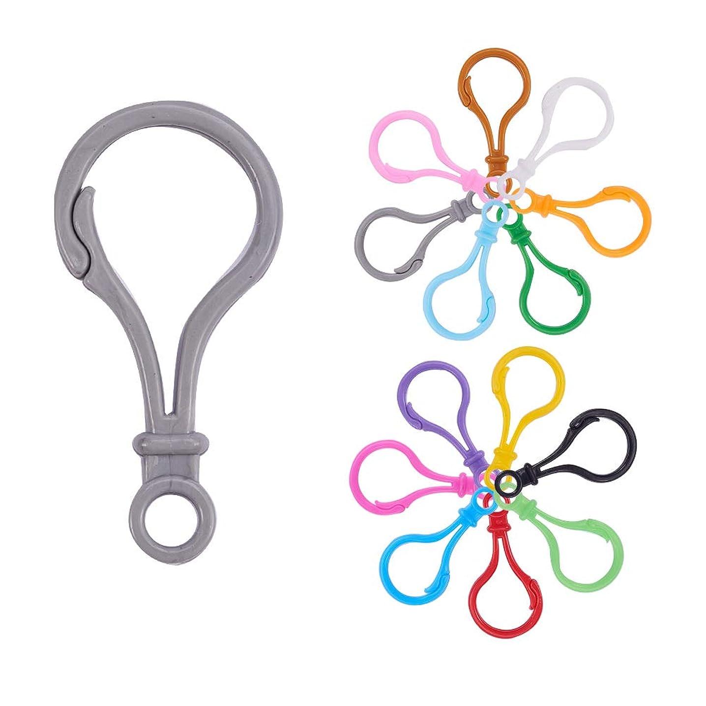 PH PandaHall 105PCS 14-Color Hard Plastic Lobster Clasps Claw Hook Keychain Key Ring Chain Keyring